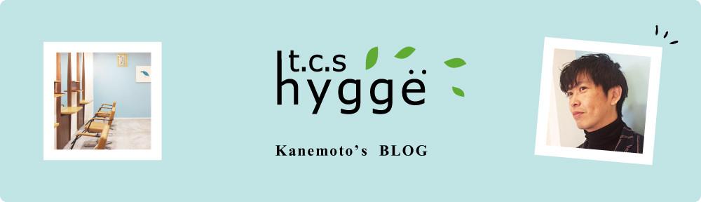 美容室hygge武蔵中原店 stylist 金本のブログ