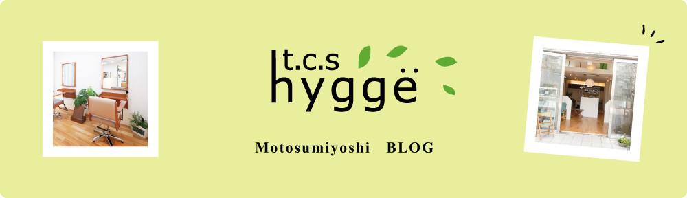 hair salon hygge元住吉店のブログ